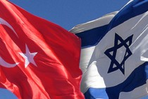 Turkey was the first Muslim-majority state to recognise Israel in 1949